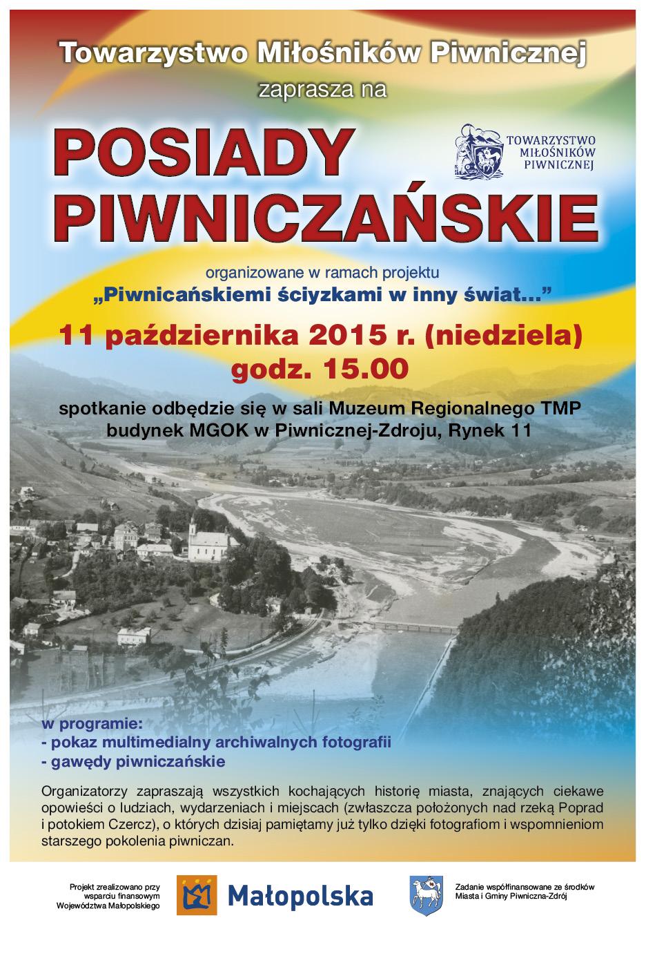 Posiady Piwniczańskie 2015 plakat